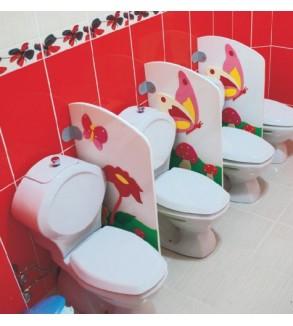 WC-الرقم ستار